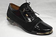 Туфли комбинированные (замш + кожа ) со шнурками  Украина