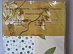 Комплект постельного белья ELWAY (Польша) Сатин евро (5012), фото 3
