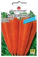 Морковь Медовянка, 10гр