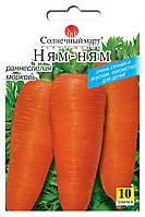 Морковь Ням-ням, 10гр
