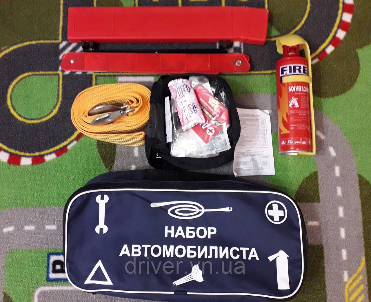 Набір автомобіліста Укрстандарт №1.