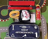 Набір автомобіліста Укрстандарт №1., фото 1