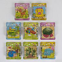 Деревянные кубики Сложи рисунок С 39021 (81776) 8 видов