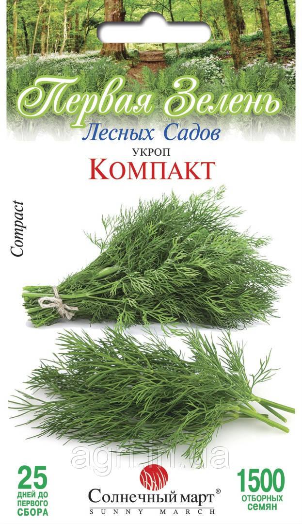 Укроп Компакт, 1500шт