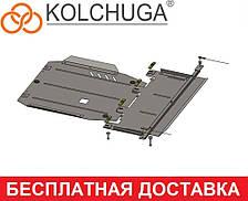 Защита КПП и Раздатки Isuzu D-Max (c 2014 --) Кольчуга
