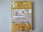 Комплект постельного белья ELWAY (Польша) Сатин евро (3635), фото 5