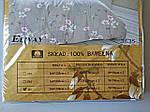 Комплект постельного белья ELWAY (Польша) Сатин евро (3635), фото 6