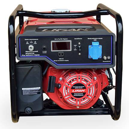 Генератор газобензиновый Lifan LF2.8GF-7LS BF (3 кВт), фото 2