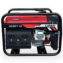 Генератор газобензиновый Lifan LF2.8GF-7LS BF (3 кВт), фото 3