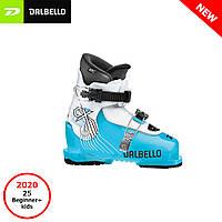Ботинки лыжные Dalbello CX 2.0 kids 2020 Blue/White (D1954007.00.225)