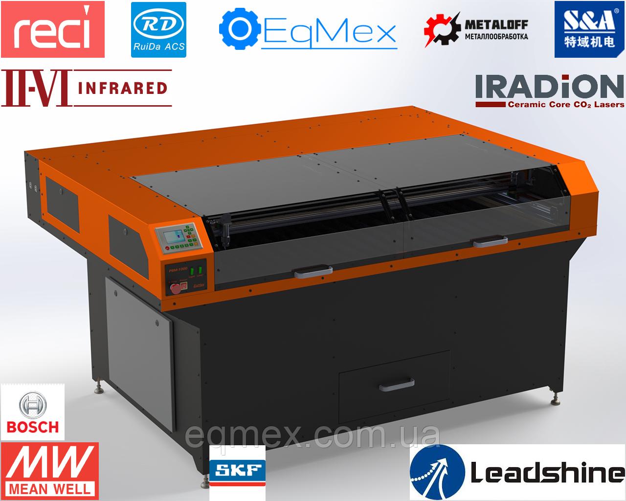 (28995$)Лазерный станок порезчик гравер Laser PSM-1500 IRADION Laser