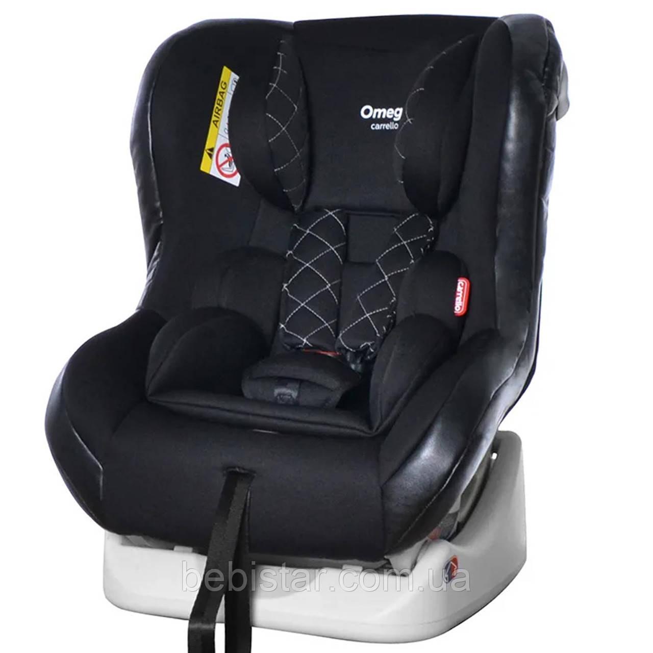 Автокресло детское с рождения до 4 лет (0-18кг) черное с наклоном для сна Carrello Omega CRL-11806 Black