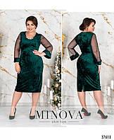 Красива жіноча бархатна сукня, фото 1