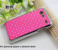 Чехол для Samsung Galaxy S Advance I9070 со стразами