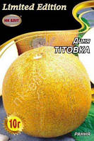 Дыня Титовка 10 г (НК Элит)
