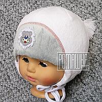 Зимняя тёплая термо р 42 5 6 7 мес плюшевая шапочка для мальчика новорожденных малышей зима 1419 Серый