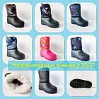 Зимние сапоги - сноубутсы , р. 30, 31, 32, 33, 34, 37 Теплые и легкие. Зима. На меху  из пены ЭВА, фото 8