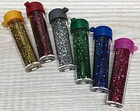 Блестки-присыпка в колбе 6,5 грамм 6цветов (цена за 1 колбу)