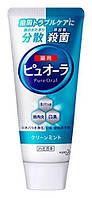 """Зубная паста КAO """"Pyuora Pure Oral"""" антибактериальная для профилактики кариеса и гингивита 115 г (313478)"""