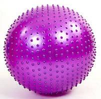 М'яч для фітнесу (фітбол) масажний 65 см FI-078-65