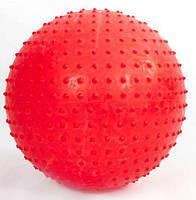 М'яч для фітнесу (фітбол) масажний 75см FI-078-75