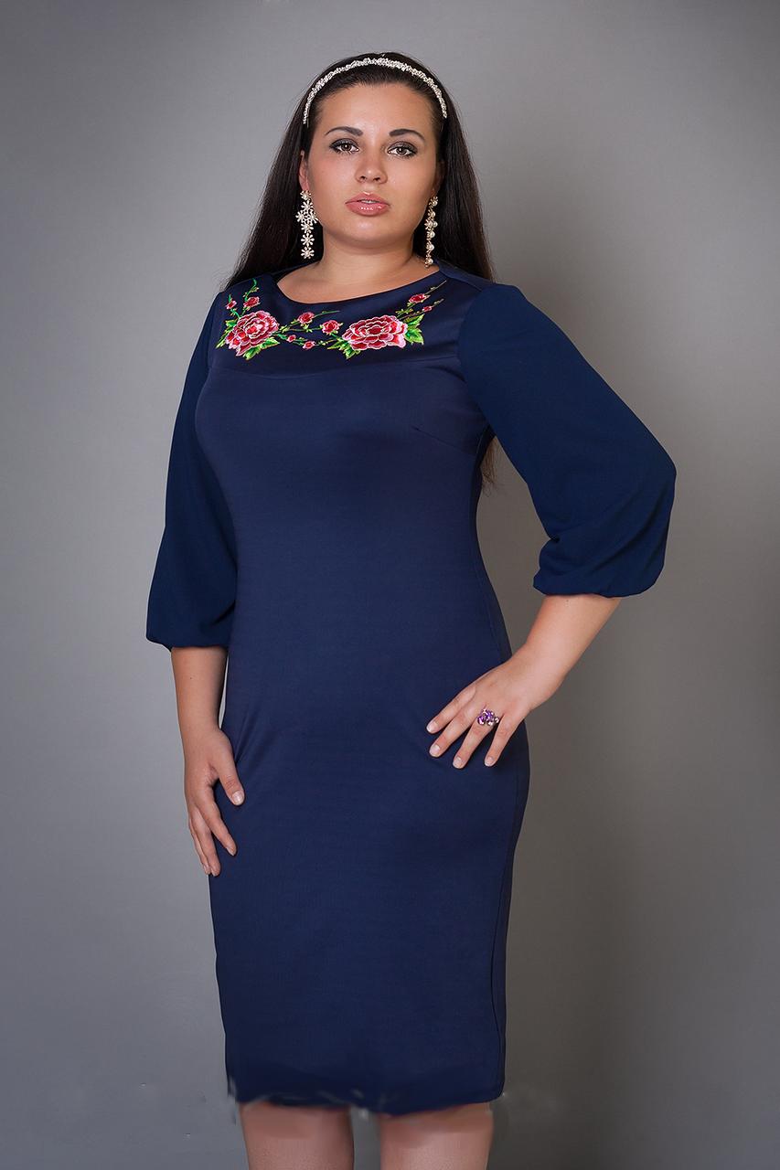 Платье женское больших размеров, размеры 46-48,48-50,50-52,52-54,54-56