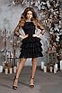 """Коктейльное женское платье с юбкой из сетки """"Missouri"""", фото 3"""