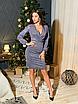 Стильное модное платье из люрекса, размеры: 42-44, 44-46, цвета - белый, серый, фото 4