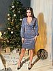 Стильное модное платье из люрекса, размеры: 42-44, 44-46, цвета - белый, серый, фото 5