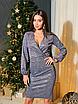Стильное модное платье из люрекса, размеры: 42-44, 44-46, цвета - белый, серый, фото 6
