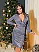 Стильное модное платье из люрекса, размеры: 42-44, 44-46, цвета - белый, серый, фото 7