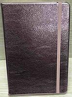 Блокнот на резинке в клеточку (А5, 144 листа) WB-5734