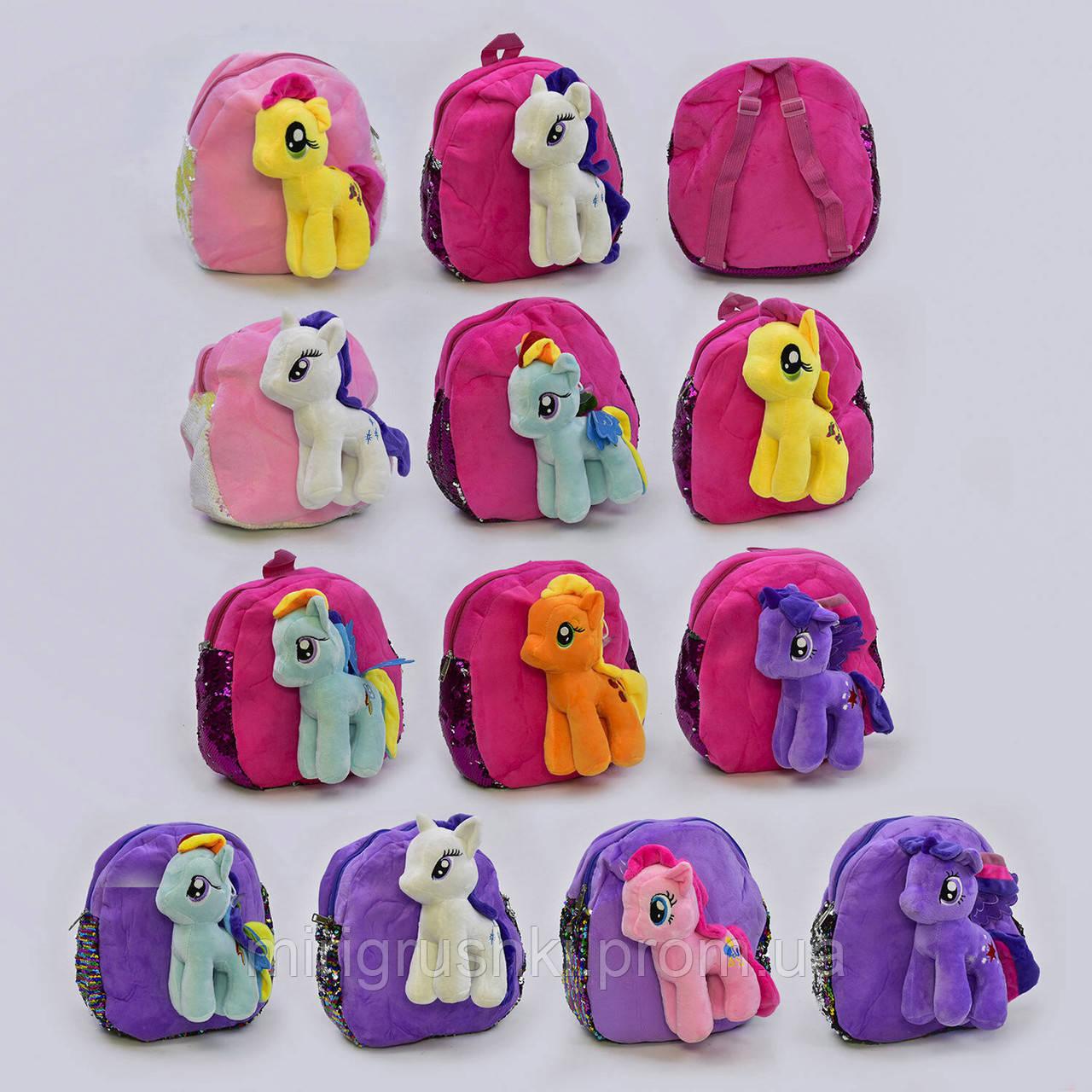 Рюкзак детский С 33971 (74555) ПОНИ