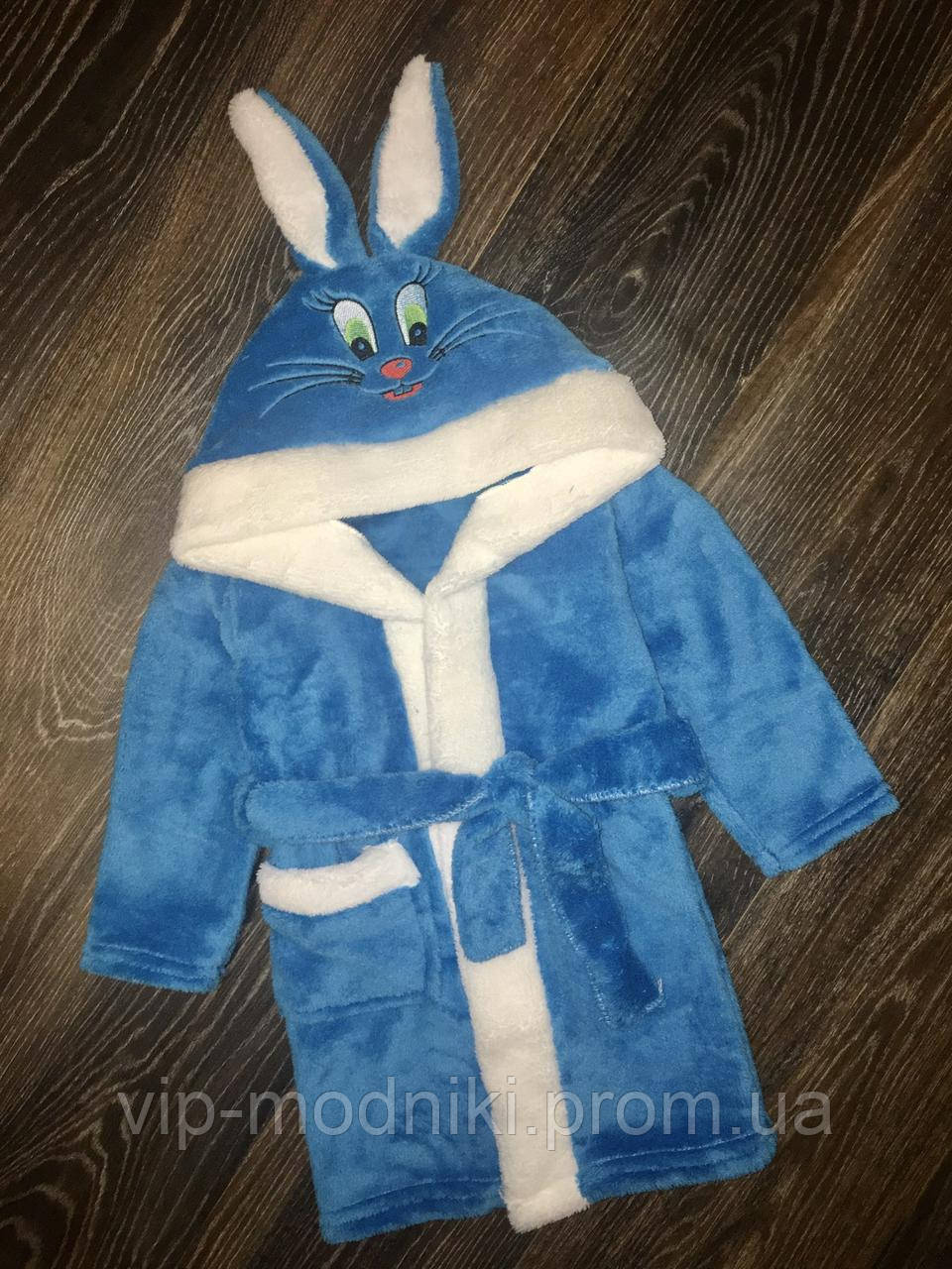 Халат детский теплый махровый с вышивкой зайка.