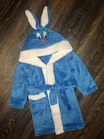 Халат детский теплый махровый с вышивкой зайка., фото 1