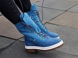 Ботинки Etor 10315-5551-734 36 синие