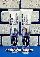 Зубная паста Dontodent Brilliant 125мл
