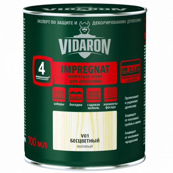 Імпрегнат  Грунт для деревини Vidaron   V01   БЕЗБАРВНИЙ  9 л