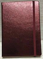 Блокнот на резинке в клеточку (А5, 144 листа) WB-5733