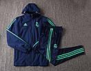 Спортивный тренировочный костюм Реал Мадрид  Real Madrid 19-20 (ветровка и штаны), фото 3