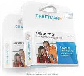 Аккумулятор Craftmann B11P1602 для Asus (ёмкость 2600mAh)