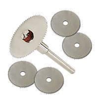 Отрезные круги диски 22мм Hilda с оправкой, для мини дрелей, дремелей, граверов, 5шт. (03988)