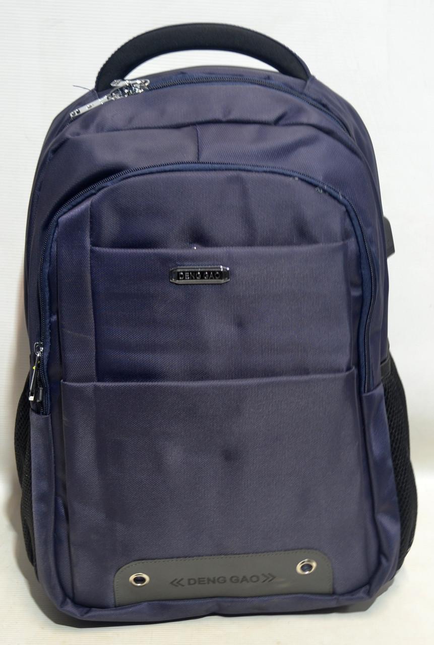 """Городской универсальный рюкзак """"DENG GAO"""" 17282"""