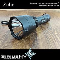 Ліхтарик світодіодний ZUBR TK 08