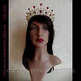 Корона, діадема, тіара під золото з червоними камінцями, висота 6,5 див., фото 4