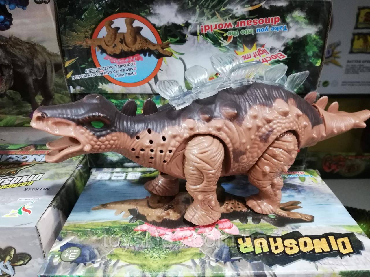 Игрушечный Динозавр интерактивный свет, звук, ходит, стреляет.