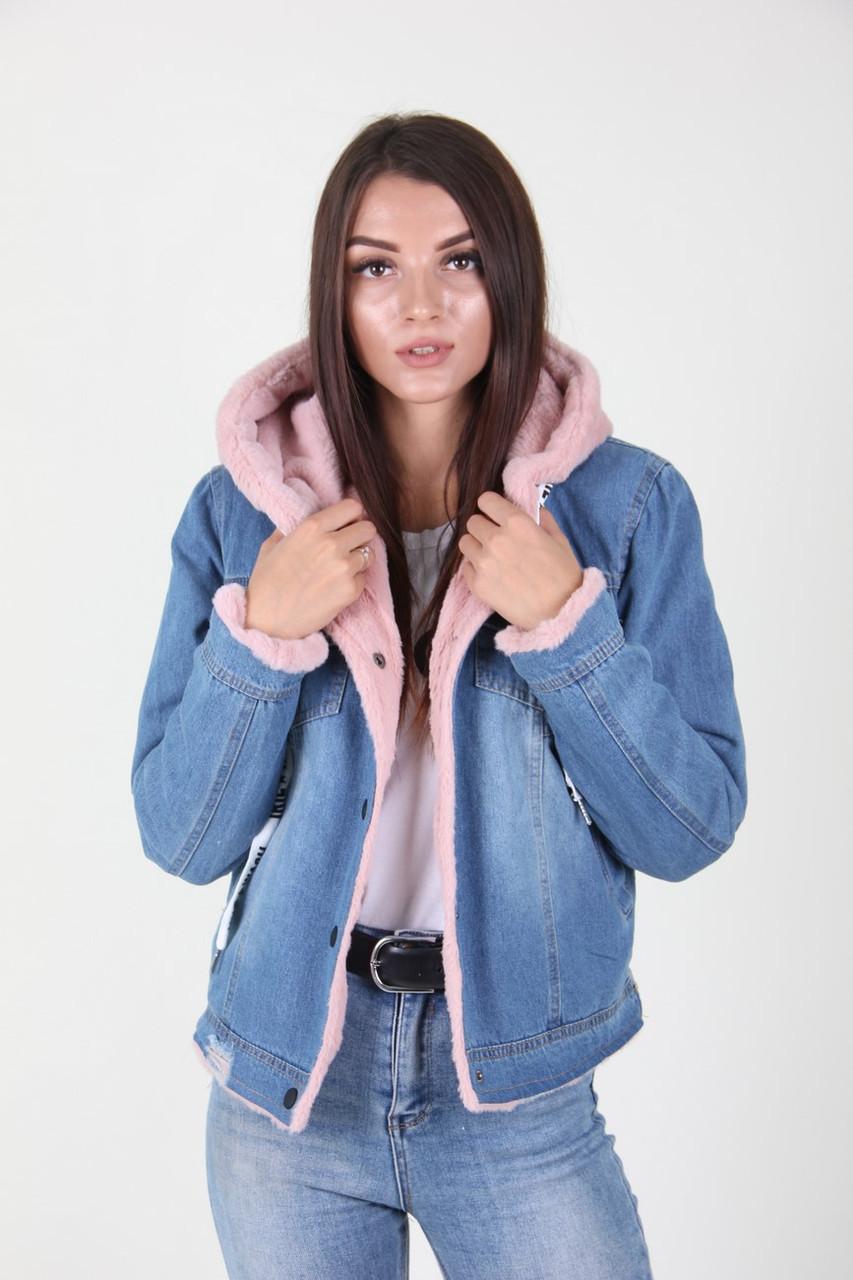 Куртка женская Q.J.D.M 1008-1 джинс (Розовый L)