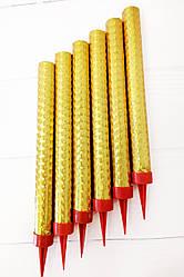 Свеча холодный фонтан 25см золотой (6 шт)