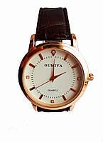 Часы мужские кварцевые Oumiya Золотистые, КОД: 115912