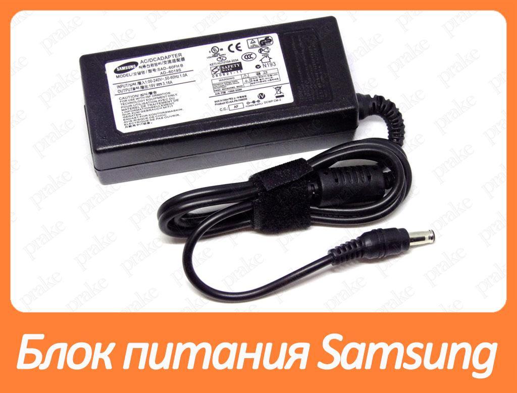 Блок живлення для ноутбука Samsung 19V 3.16 A